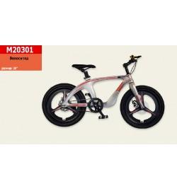 Велосипед 2-х коліс 20 '' M20301 (1шт) ЗОЛОТИЙ, рама з магнієвого сплаву, підніжка, руч.тормоз, без д