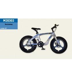 Велосипед 2-х коліс 20 '' M20302 (1шт) СРІБЛО, рама з магнієвого сплаву, підніжка, руч.тормоз, без