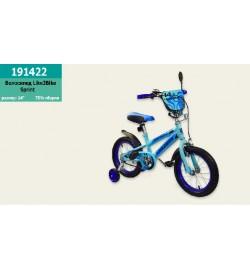 Велосипед детский 2-х колёсный 14