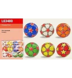 Мяч фомовый L03480 (360шт) 6 цветов , цена за 1шт, 12 штук в пакете