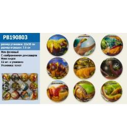 Мяч фомовый PB190803 (720шт) ассорти размер мячика  7,6 см, в пакете 30*22 см, цена за штуку