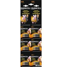 Батрейка Duracell LR3, АAА, мультикарта 12 шт ціна за 2шт міні
