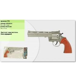 Пистолет под пистоны F4 (288шт/2) в пакете 30*15*4см