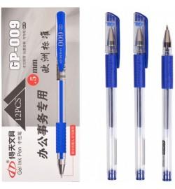 Ручка гелевая синяя ST01098 (1728шт) ЦЕНА ЗА 1ШТ