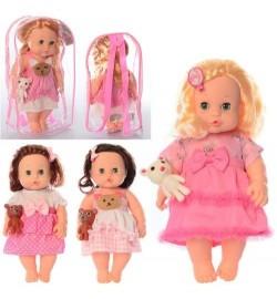 Кукла A622 (30шт) 30см, мишка 7см, 4 вида, в рюкзаке, 16-31-8см