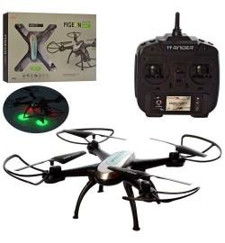 Квадрокоптер X-1507H (6шт) р/у, аккум, 37см, Wi-Fi, свет, USBзар,в кор-ке, 51-30-9,5см