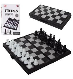 Шахматы B04 (192шт) магнитные, в кор-ке, 7,5-13,5-2см