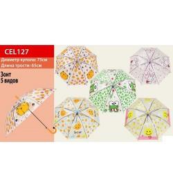 Парасолька CEL-127 (60шт / 2) 6 видів, з малюнком, в пакеті 50см