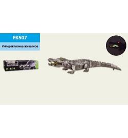 Животное FK507 (12шт) крокодил,батар.,звук,свет.,в кор. 48*12*17 см, р-р игрушки – 47*13*9.5 см