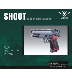 Пистолет VIGOR 238 з пульками кул.15,5*11см /288/