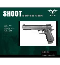 Пистолет VIGOR 2012 з пульками кул.26см /192/