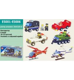 Конструктор E5001-E5006 (E5001-12) (192шт/2) 6 микс, по 3микс в кажд дозе, в собр.кор. 19*4,5*9см