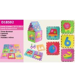 Пазли фом D18592 (12шт) 6 видів, 9 пластин, в плівці 30 * 8 * 30см килимок