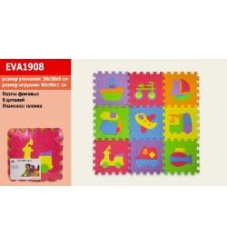 Пазли Фомова EVA1908 (12шт) картинки мікс, 9 деталей, в плівці 30 * 30 см килимок