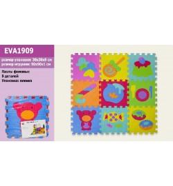 Пазли Фомова EVA1909 (12шт) картинки мікс, 9 деталей, в плівці 30 * 30 см Коврик