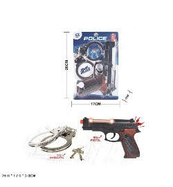 Поліцейський набір HSY-120 (96шт / 2) пістолет, метал.наручнікі, на планшетки 26 * 17 * 3 см