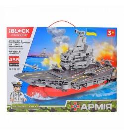Конструктор IBLOCK PL-920-177 (12шт) АРМИЯ, 458дет., в собран.кор 42,5*32,8*6,8см