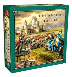 Рыцарская битва  Игры в гофрокоробке 0833 настольная игра