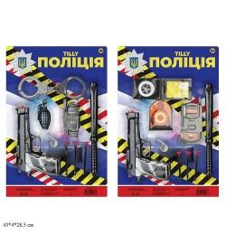 UKR Поліцейський набір UA1313-3 ''Поліція'' 2в.лист 43*4*28,5 /96/