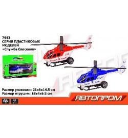 Вертоліт батар. 7963 (192шт / 2)