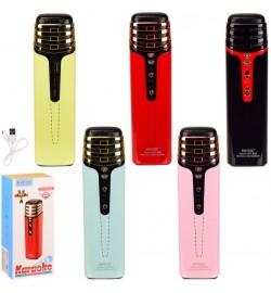 Мікрофон-караоке M153 (50шт) FM радіо, 5 кольорів, в кор. 10 * 8 * 22.5 см, р-р ігр-5*5*20см