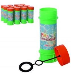 Мильні бульбашки MB 022 (288шт) 10,5 см, 60мл, 12шт (2 кольори) в дисплеї, 17-10,5-12см