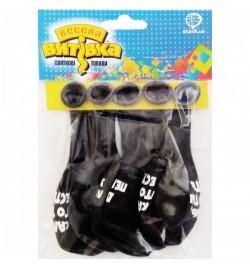 1111-5112 Набір латексних кульок з образами, 30 см, 5 од., ТМ