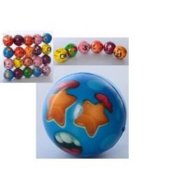 М'яч дитячий фомовий MS 3266 (400шт) 4,5 см, 8 видів, 20шт в пакеті, 18-22,5-4,5см