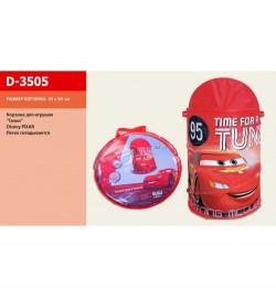 Корзина для игрушек D-3505 (24шт) в сумке