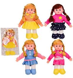 Кукла муз LY3001/5/6/7 (64шт/2) 4 вида,поёт песню на англ.языке, мягконабивная, кукла-29см,в пакете