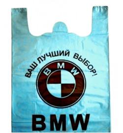 Пакет БМВ 43*75 синий Крым