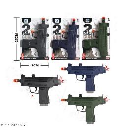 Автомат HSY-074 (96шт/2) 3 цвета, свет, звук, на планшетке 25,1*17*3,6см