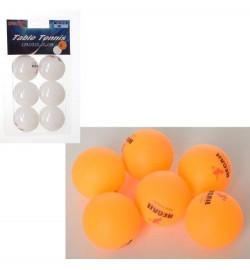 Теннисные шарики MS 2383 (240шт) 40мм, PP, бесшовный, 1 упаков.6шт / 2 цвет, в слюды, 11