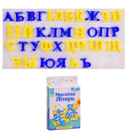 Буквы магнитные PL-7001 (384шт/2)