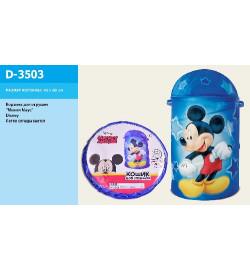 Корзина для игрушек D-3503 (24шт)  Mickey Mouse в сумке ,43*60 см
