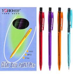 Ручка шариковая 202