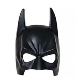 Маска Бетмен Размер: 28х17х5,5см