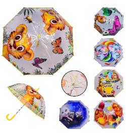 Зонт детский UM530 (60шт/5)прозрачный, 6 видов, пласт. крепление, р-р трости – 69 см, диаметр в рас