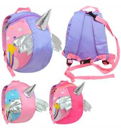 Рюкзак детский с поводком 25 * 20 * 11см ST01840 (120шт)