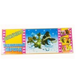 Ледниковый   Домино, 71 настольная игра