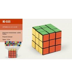Кубик Рубика KI-555 (288шт)  5,5*5,5*5,5 см головоломка-логика