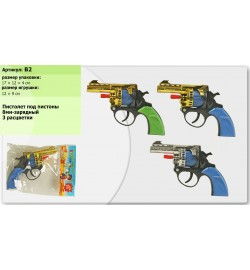 Пистолет под пистоны B2 (576шт/4) в пакете 10см