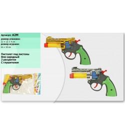 Пистолет под пистоны A2M (432шт/4) в пакете 21*12*4см